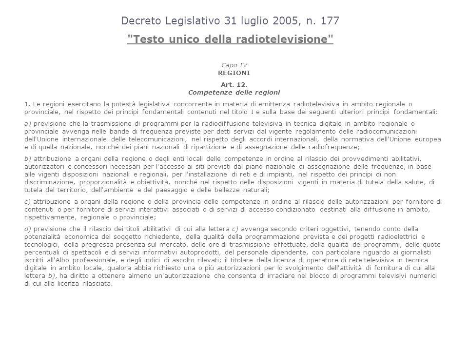 Decreto Legislativo 31 luglio 2005, n. 177