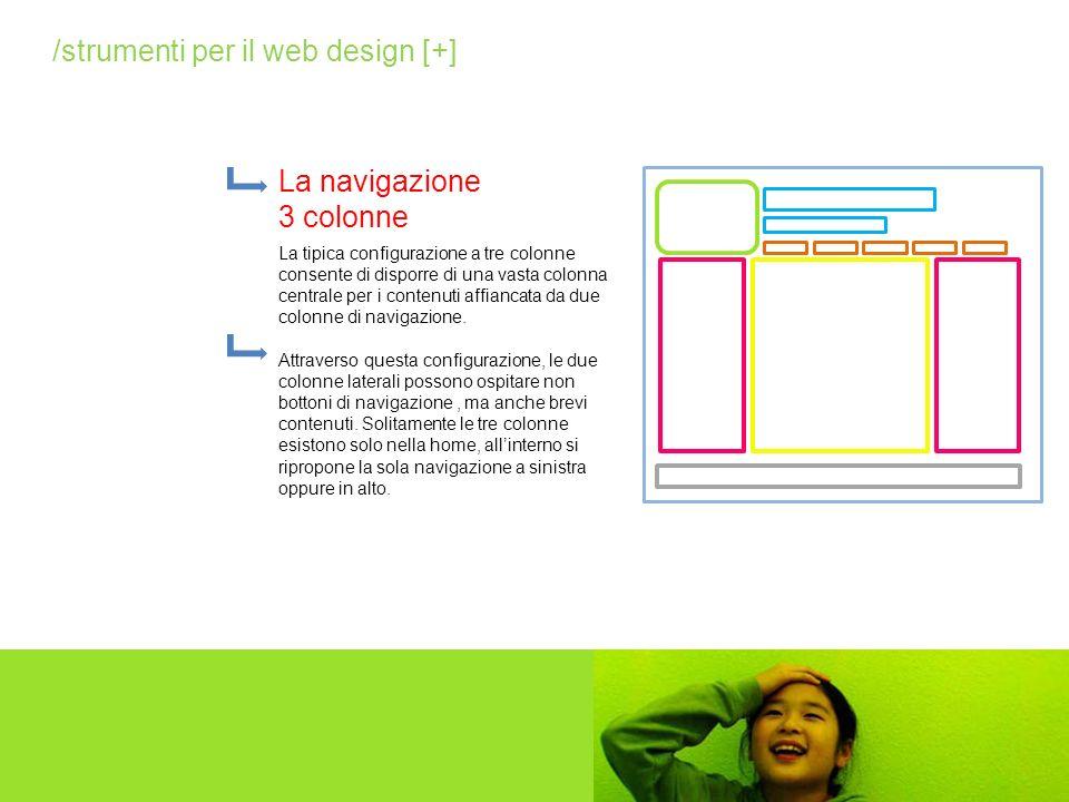 La navigazione 3 colonne /strumenti per il web design [+] La tipica configurazione a tre colonne consente di disporre di una vasta colonna centrale pe