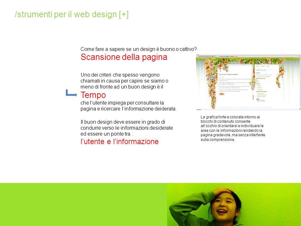Come fare a sapere se un design è buono o cattivo? Scansione della pagina Uno dei criteri che spesso vengono chiamati in causa per capire se siamo o m