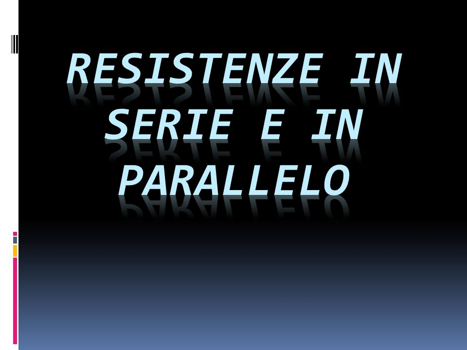 OBIETTIVI La finalità di questo esperimento consiste nel valutare la validità delle formule che forniscono la resistenza equivalente relativa a resistori collegati fra di loro in serie oppure in parallelo.
