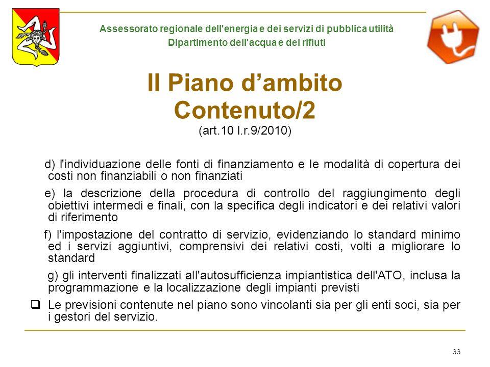 33 d) l'individuazione delle fonti di finanziamento e le modalità di copertura dei costi non finanziabili o non finanziati e) la descrizione della pro