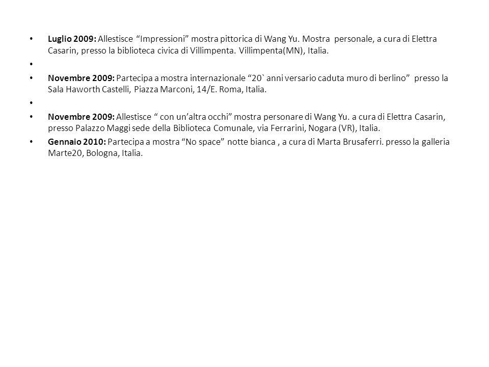 Freddo misure 100 x80cm tecnica : acrilico su tela anno: 2008