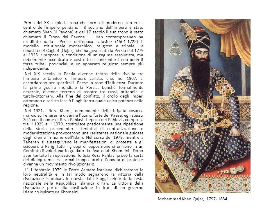 Prima del XX secolo la zona che forma il moderno Iran era il centro dellimpero persiano : il sovrano dellimpero è stato chiamato Shah (il Pavone) e da