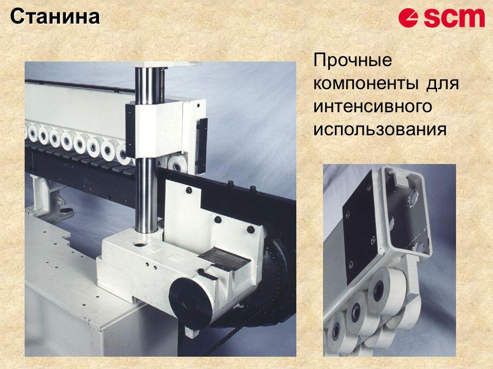 ROUND SK S 212 – S 220 Скорость подачи: 12 и 18 м/мин Узел закругления кромки