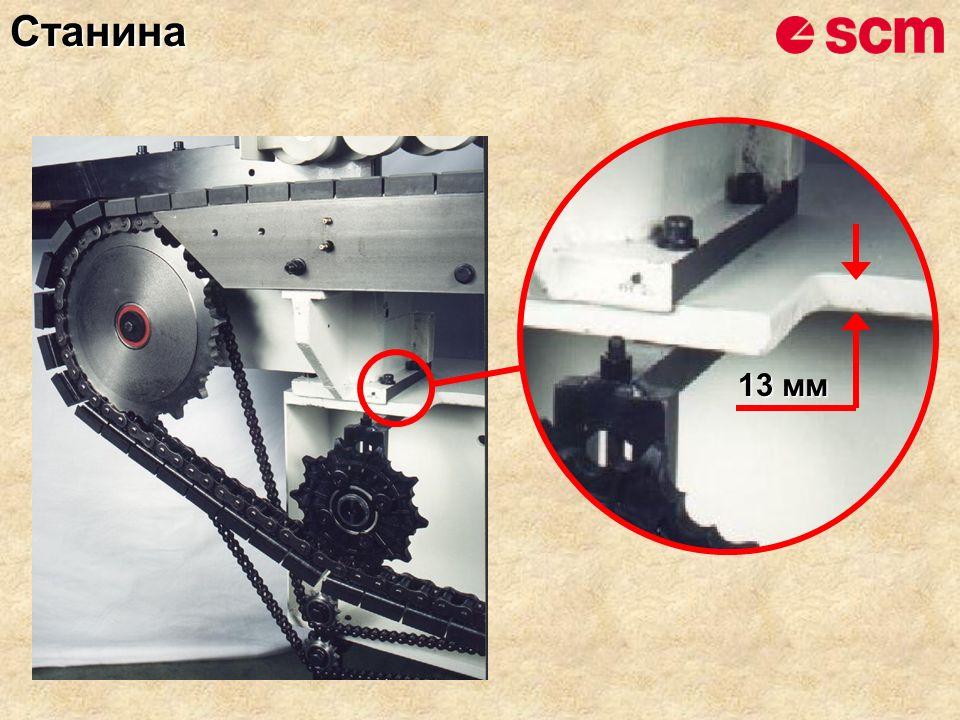 a)Possibilità di lavorare senza scheggiatura bordi in impiallacciatura e 3 mm massello b)Kit a 2-posizioni per cabio rapido della lavorazione c)Funzione refilatore d)Alta efficienza produttiva: spazio tra 2 pannelli: 600 mm a 12 m/min 750 mm a 18 m/min S 212 / S 220 – ROUND 4M Capitolo 1 – Caratteristiche generali Gruppo arrotondatore