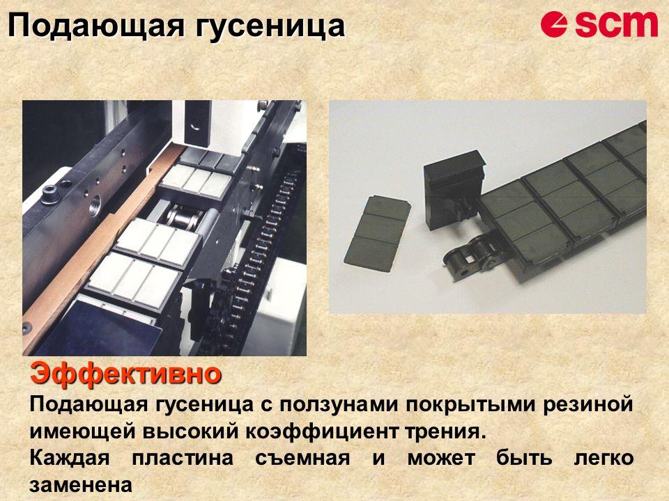 ROUND 4MROUND SK 1Velocità di lavoro18 m/min.12/18 m/min.