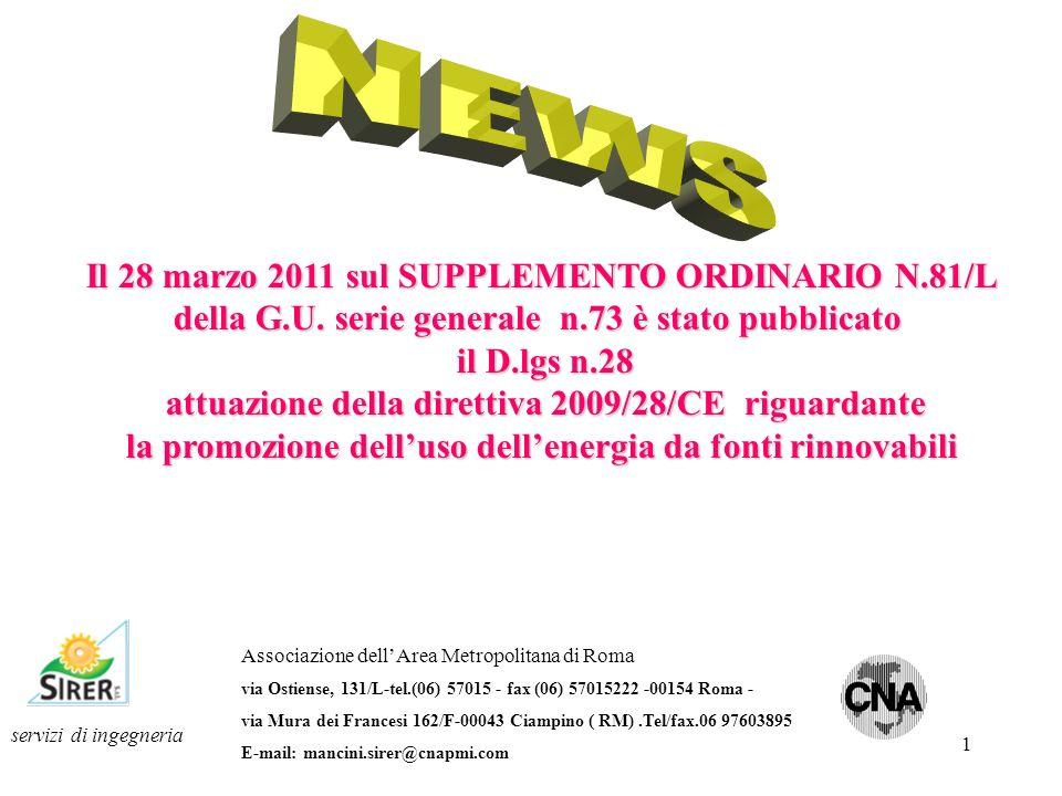 1 servizi di ingegneria Associazione dellArea Metropolitana di Roma via Ostiense, 131/L-tel.(06) 57015 - fax (06) 57015222 -00154 Roma - via Mura dei