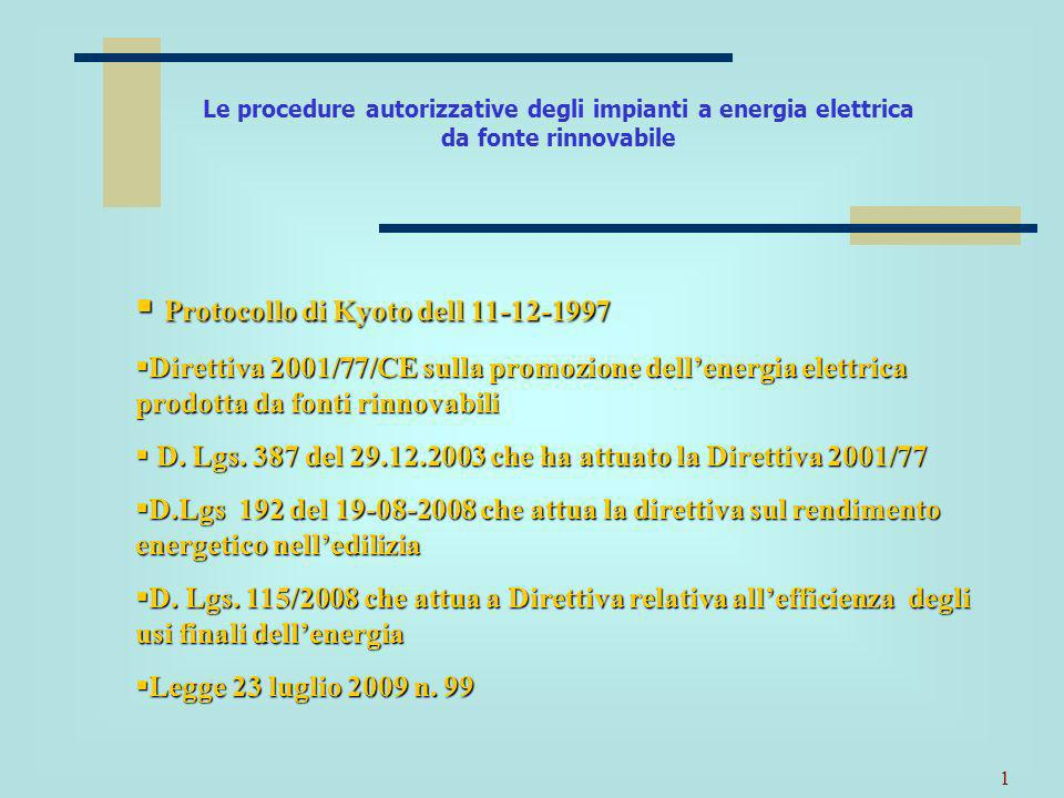 2 Disposizioni regionali DGR 2204 del 8 agosto 2008 DGR 1192 del 5 maggio 2009 DGR 2373 del 4 agosto 2009 DGR 453 del 02 marzo 2010