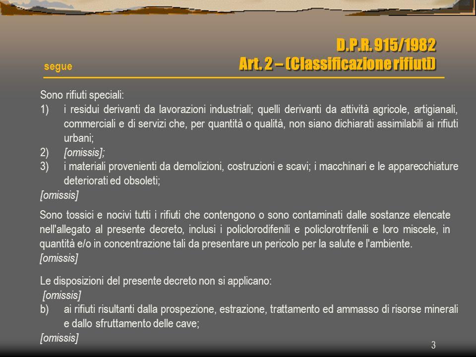 84 Legge Regionale n.20 /2007 Art. 17 ( Disposizioni applicative dellarticolo 186 del D.