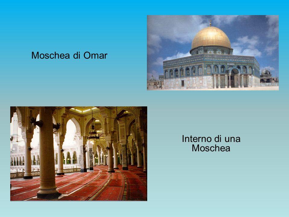 Moschea di Omar Interno di una Moschea