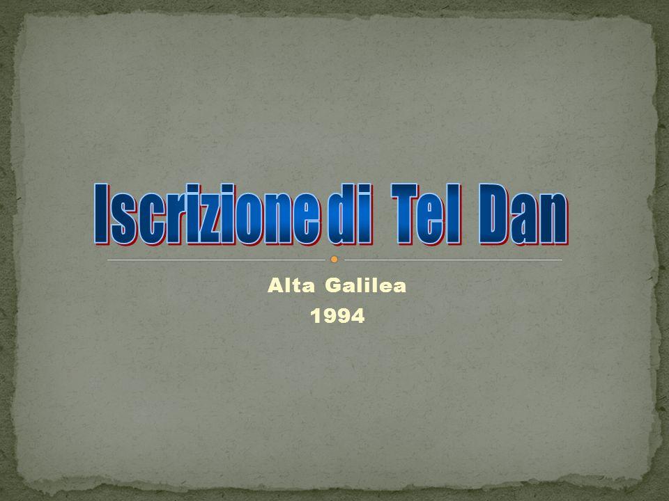 Alta Galilea 1994