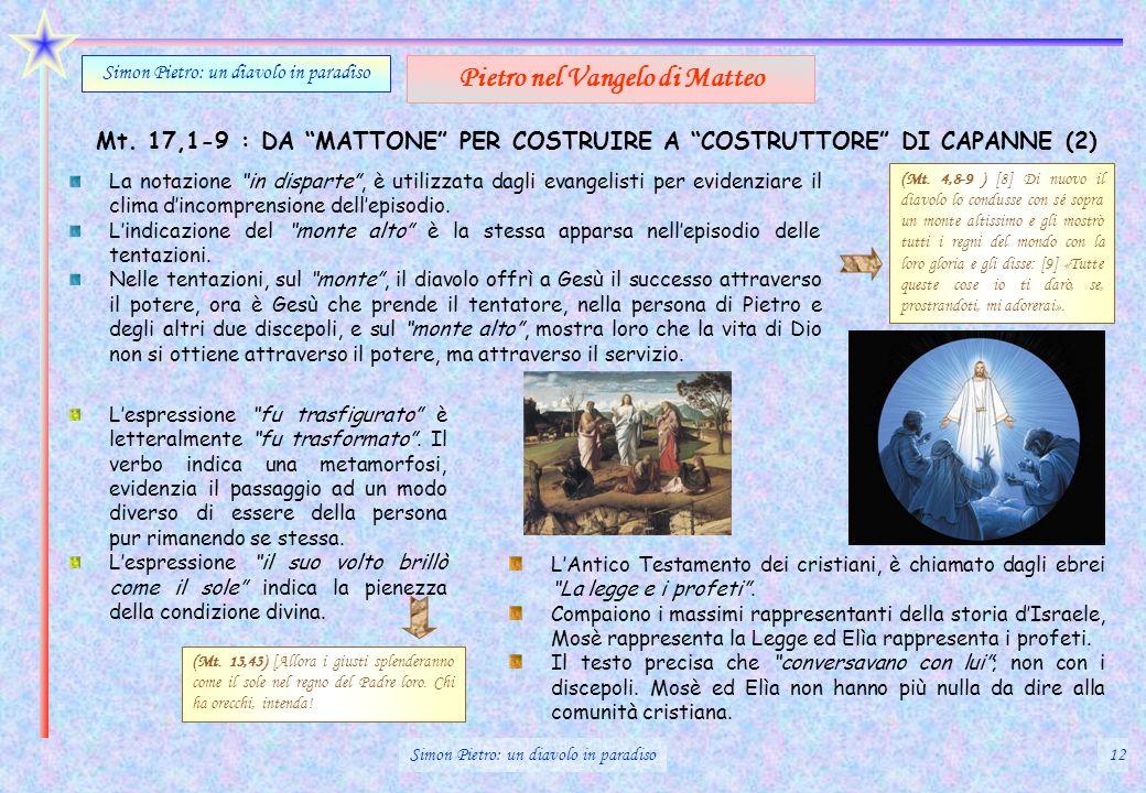 Mt. 17,1-9 : DA MATTONE PER COSTRUIRE A COSTRUTTORE DI CAPANNE (2) Simon Pietro: un diavolo in paradiso Pietro nel Vangelo di Matteo La notazione in d