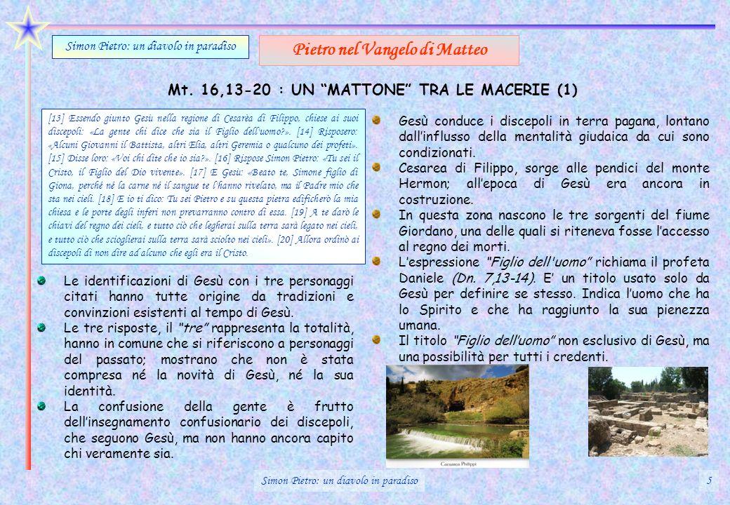 Mt. 16,13-20 : UN MATTONE TRA LE MACERIE (1) Gesù conduce i discepoli in terra pagana, lontano dallinflusso della mentalità giudaica da cui sono condi