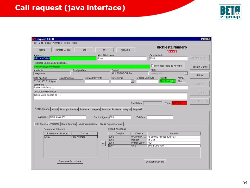 54 Call request (java interface)