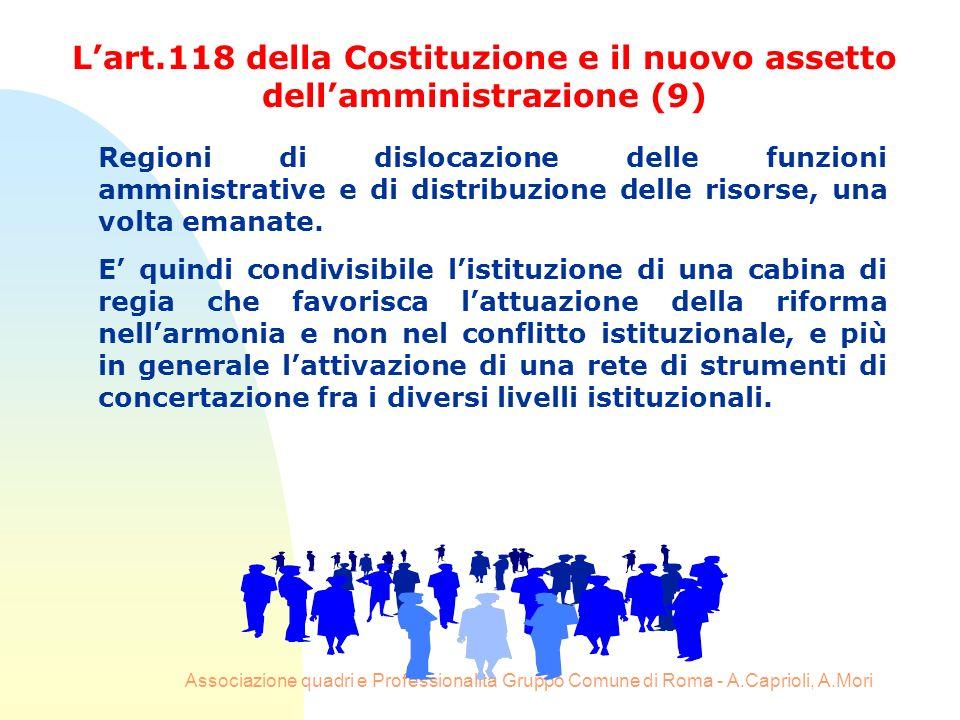 Associazione quadri e Professionalità Gruppo Comune di Roma - A.Caprioli, A.Mori Regioni di dislocazione delle funzioni amministrative e di distribuzi