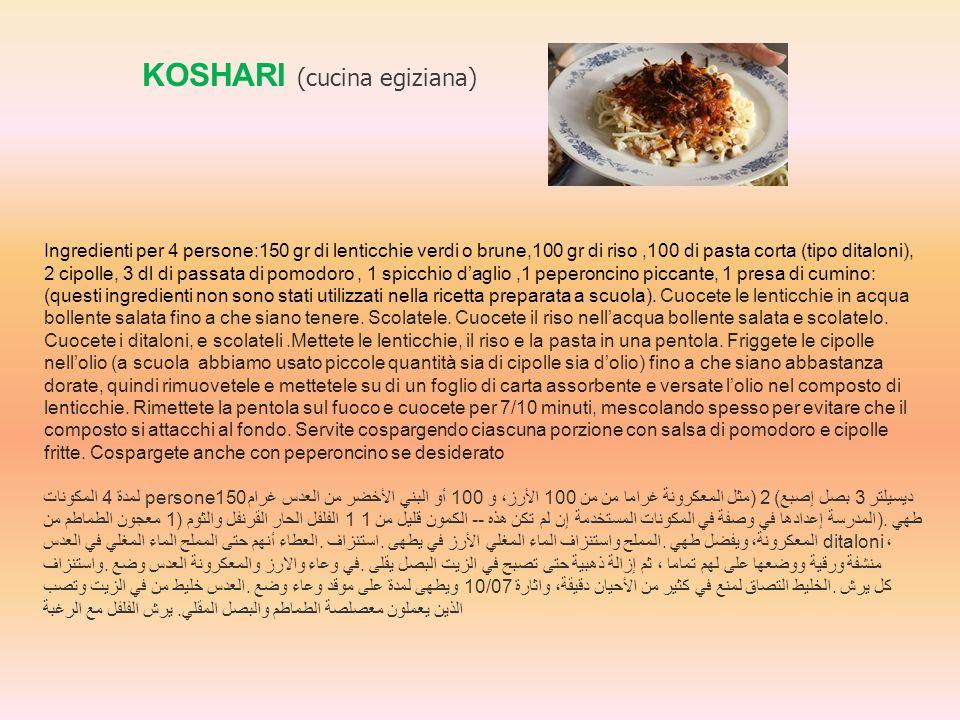 Ingredienti per 4 persone: 300g di latte, 60g di burro, 2 uova, 100g di formaggio bianco in salamoia (o caciocavallo), ½ tazza di riso, aromi o pepe, sale.