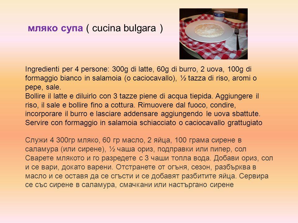 Ingredienti: farina di grano tenero 400 gr, sale1/2 cucchiaino (facoltativo), uova 4 (da almeno 70 gr ) Mettete le uova nella farina, sbattetele leggermente con una forchetta e poi cominciate subito a impastare con le dita in modo che l uovo non vada fuori dalla fontana.