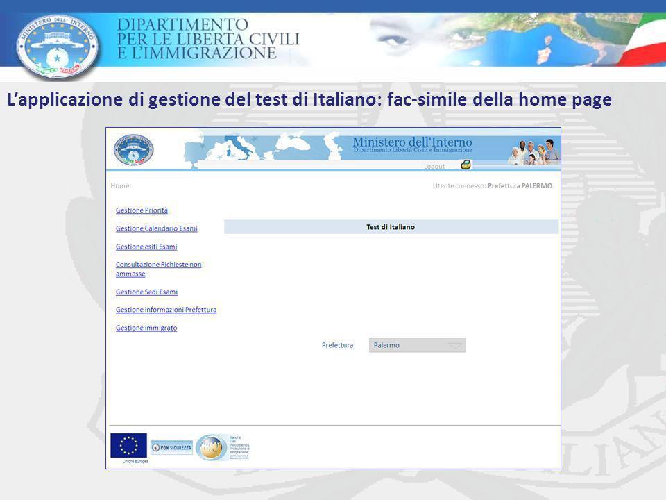 Lapplicazione di gestione del test di Italiano: fac-simile della home page