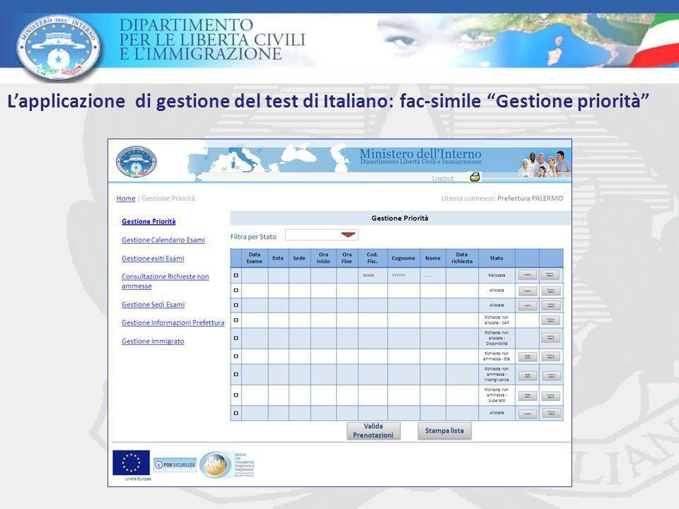 Lapplicazione di gestione del test di Italiano: fac-simile Gestione priorità