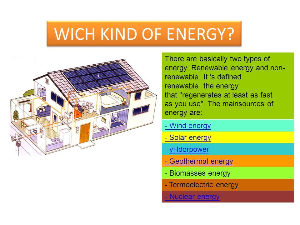 IL PRINCIPIO DI FUNZIONAMENTO Il vento si può trasformare in energia attraverso gli aereogeneratori.