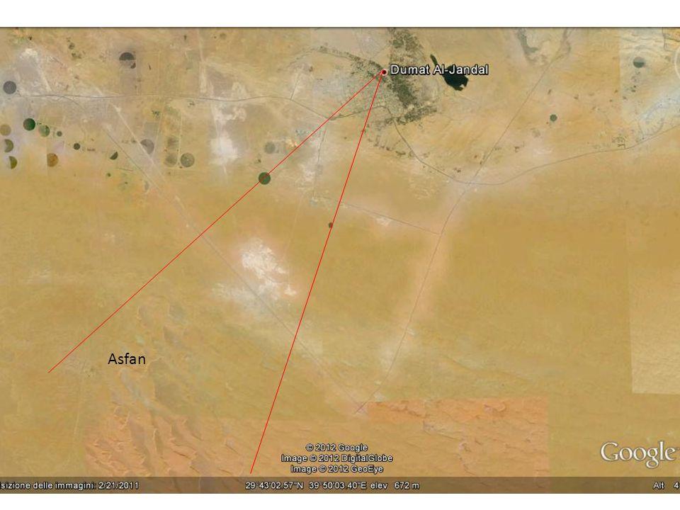 First survey Second survey29°4047.29N 39°4726.04E 29°4030.80N 39°4156.67E Average Coordinates