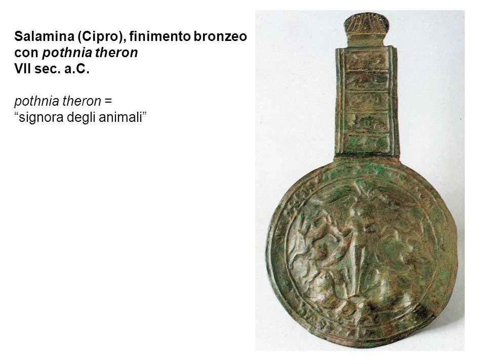 Salamina (Cipro), finimento bronzeo con pothnia theron VII sec. a.C. pothnia theron = signora degli animali
