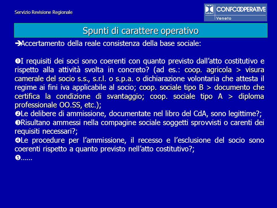 Servizio Revisione Regionale Accertamento della reale consistenza della base sociale: coop. agricola > visura camerale del socio s.s., s.r.l. o s.p.a.