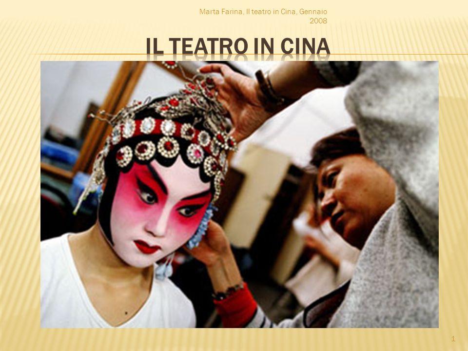 Il teatro in Cina si è sviluppato solamente in epoca recente, intorno al XIII secolo, questo perché le forme letterarie privilegiate sono sempre state la prosa e la poesia.