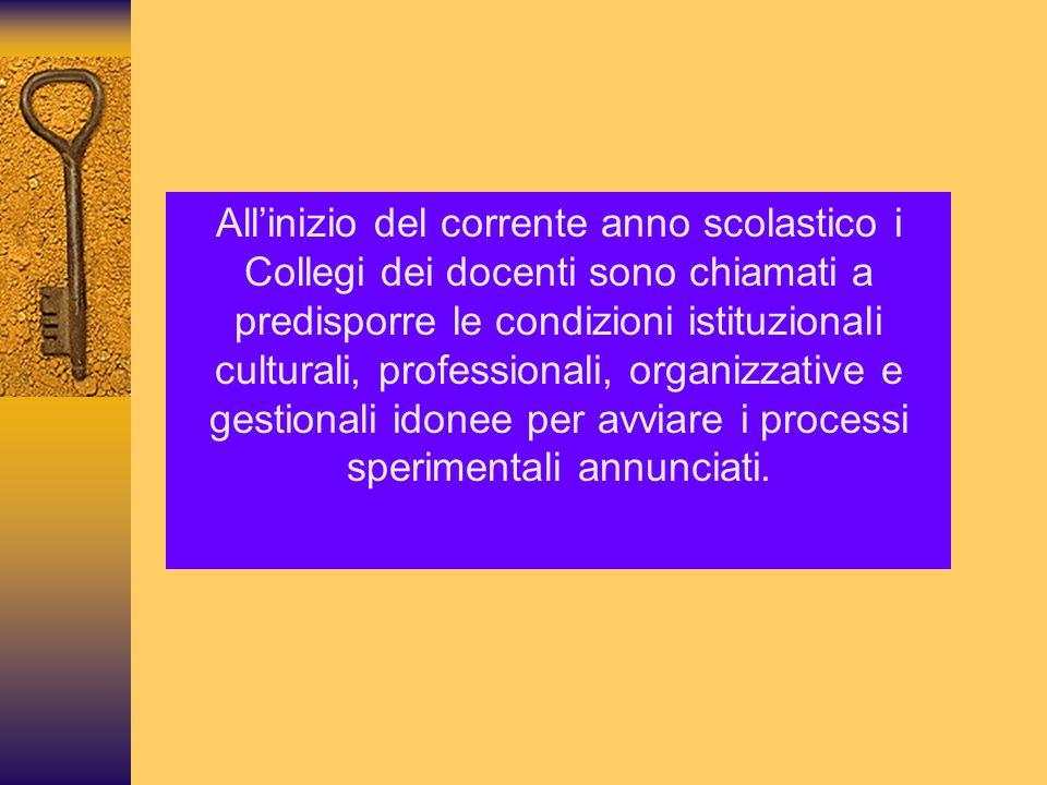 Scuola dell infanzia o presentazione generale O presentazione specifica di ciascuno dei 5 Campi d esperienza (1.