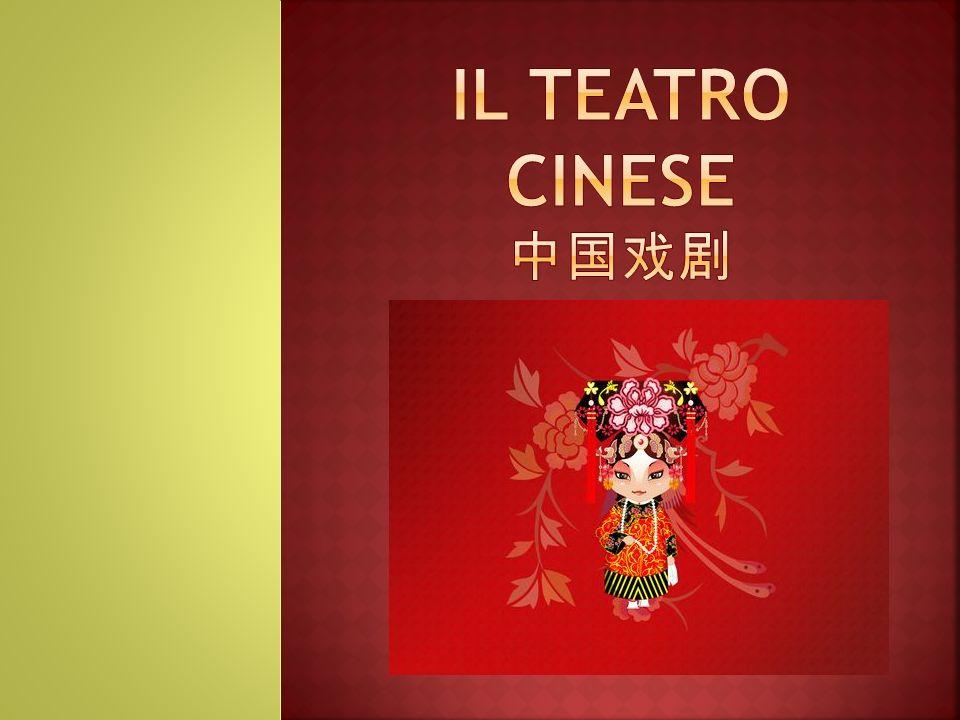 Origine posteriore rispetto al teatro occidentale Dinastie Shang e Zhou: riti sciamanici, canti e danze per le cerimonie rituali Dinastia Zhou e successive: cerimonie rituali di corte Dinastia Tang: la figura del giullare Youren.