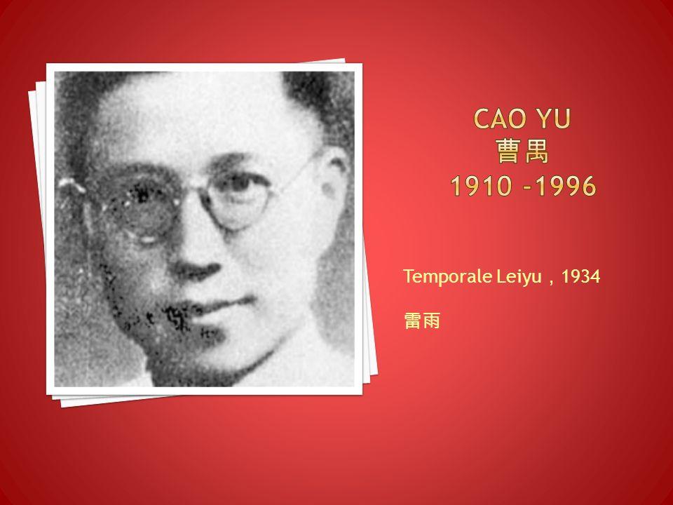 Temporale Leiyu 1934