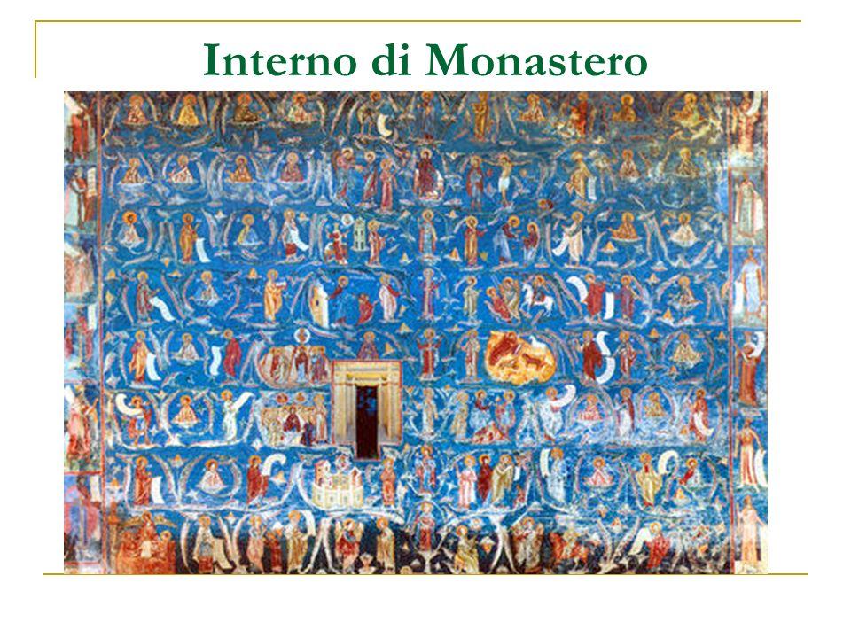 Interno di Monastero