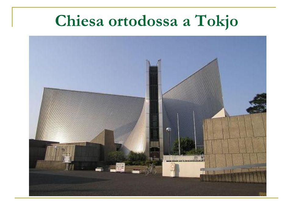 Chiesa ortodossa a Tokjo