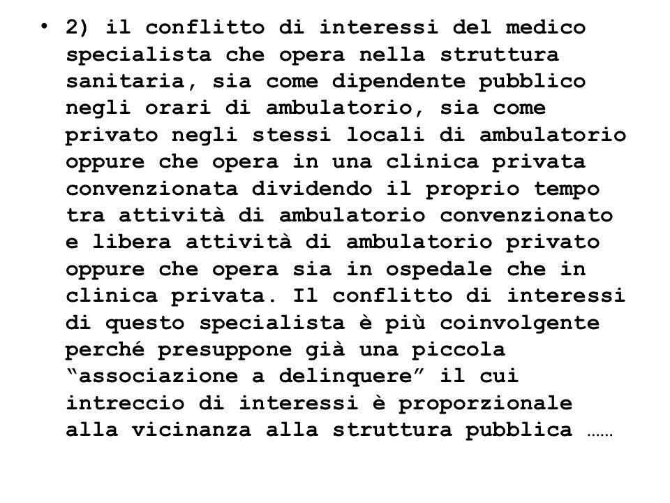 2) il conflitto di interessi del medico specialista che opera nella struttura sanitaria, sia come dipendente pubblico negli orari di ambulatorio, sia