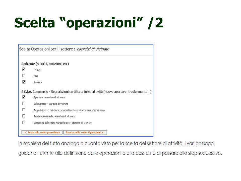 Scelta operazioni /2
