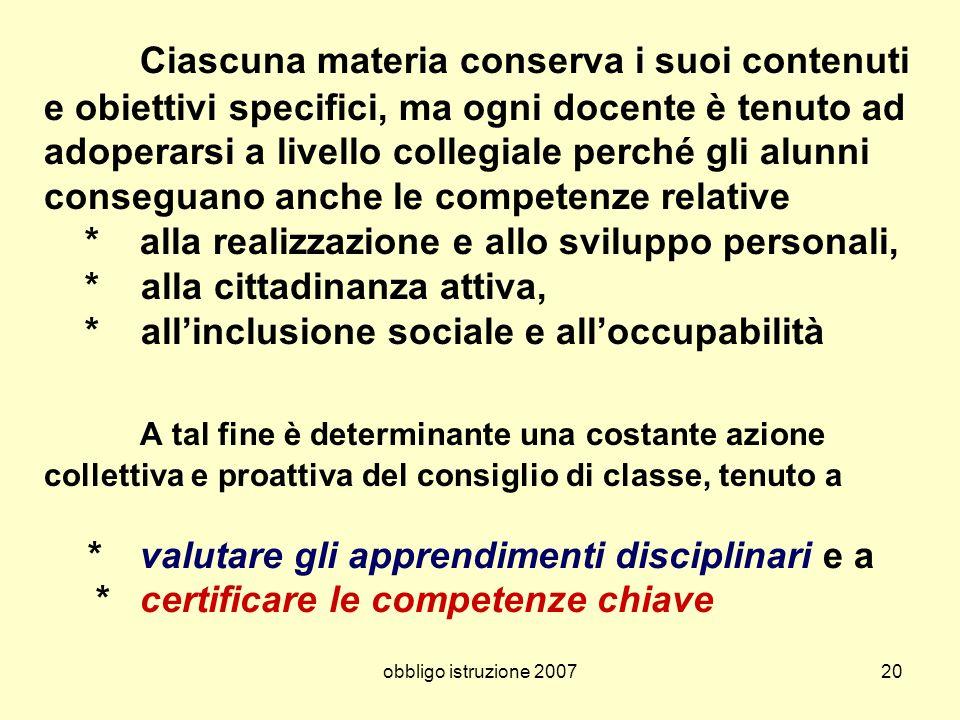 obbligo istruzione 200720 Ciascuna materia conserva i suoi contenuti e obiettivi specifici, ma ogni docente è tenuto ad adoperarsi a livello collegial