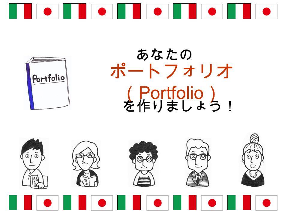 E utile ai fini di un apprendimento autonomo della lingua giapponese.