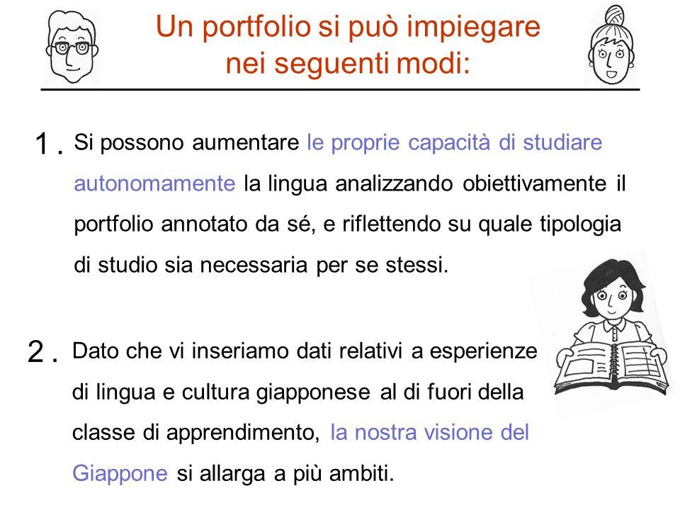 Un portfolio si può impiegare nei seguenti modi: Si possono aumentare le proprie capacità di studiare autonomamente la lingua analizzando obiettivamen
