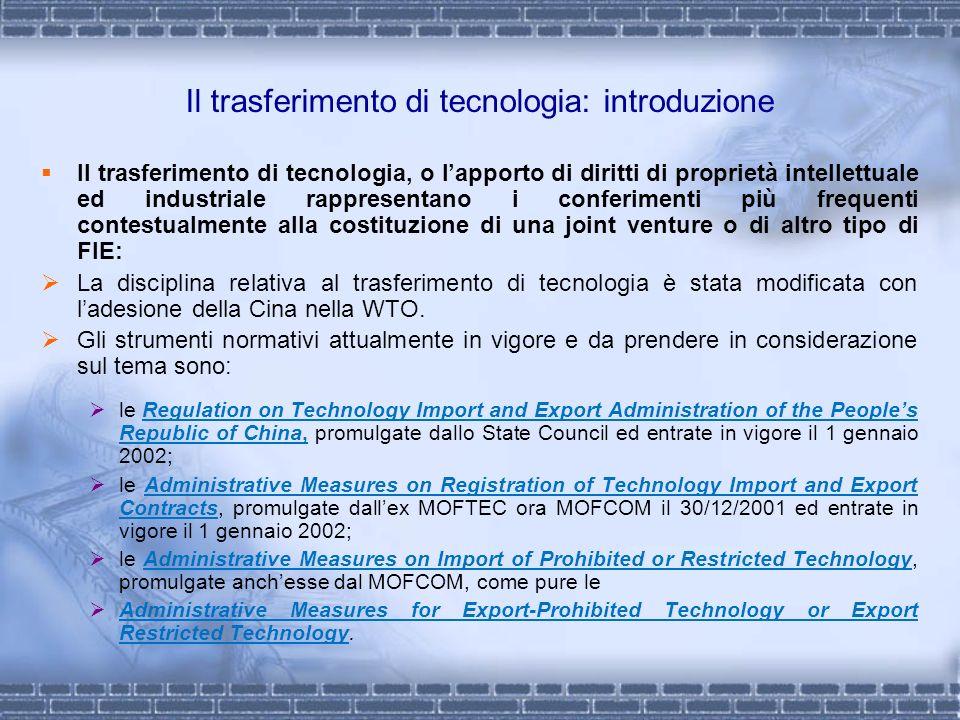 Il trasferimento di tecnologia: introduzione Il trasferimento di tecnologia, o lapporto di diritti di proprietà intellettuale ed industriale rappresen