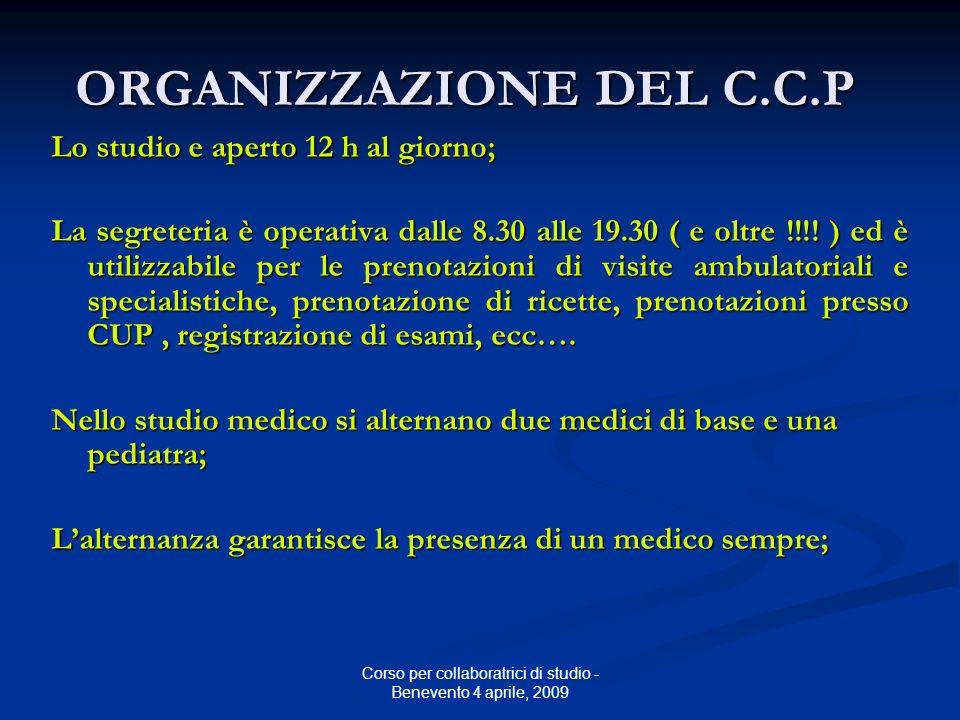 Corso per collaboratrici di studio - Benevento 4 aprile, 2009 Quercia vallonea – Tricase - Lecce Marina Serra – Tricase - Lecce