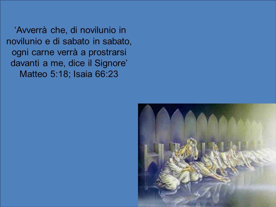 Quando fu dato ad Israele lordine, ricordati del giorno del riposo per santificarlo il Signore disse a loro anche, voi sarete gli uomini santi per Me (Esodo 20:8; 22.31).