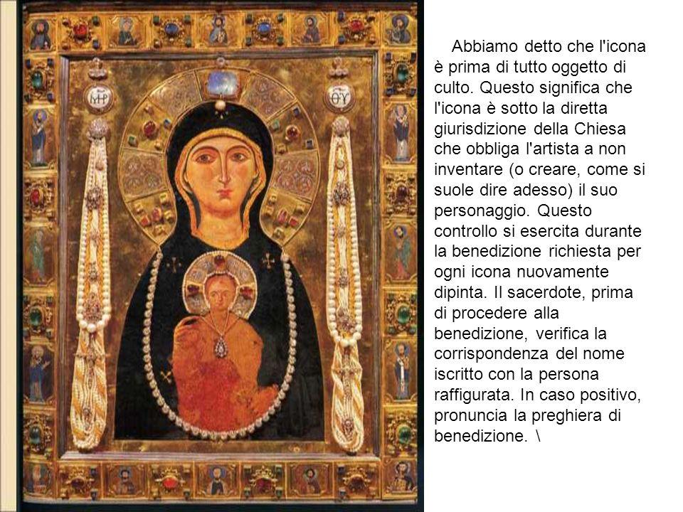 Abbiamo detto che l'icona è prima di tutto oggetto di culto. Questo significa che l'icona è sotto la diretta giurisdizione della Chiesa che obbliga l'