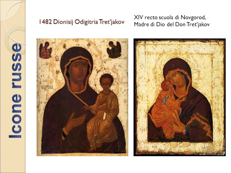 1482 Dionisij Odigitria Tret'jakov XIV recto scuola di Novgorod, Madre di Dio del Don Tret'jakov