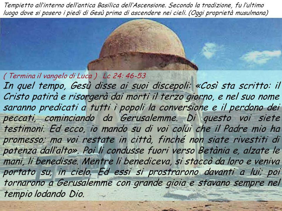 Tempietto allinterno dellantica Basilica dellAscensione.