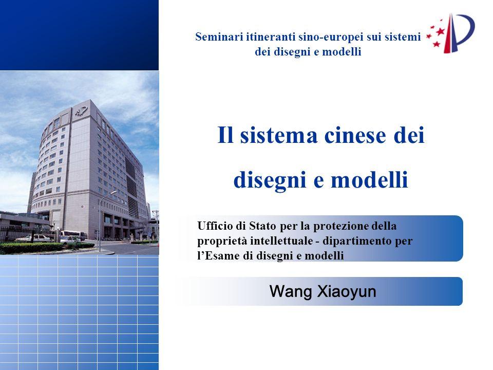 Il sistema cinese dei disegni e modelli Seminari itineranti sino-europei sui sistemi dei disegni e modelli Ufficio di Stato per la protezione della pr