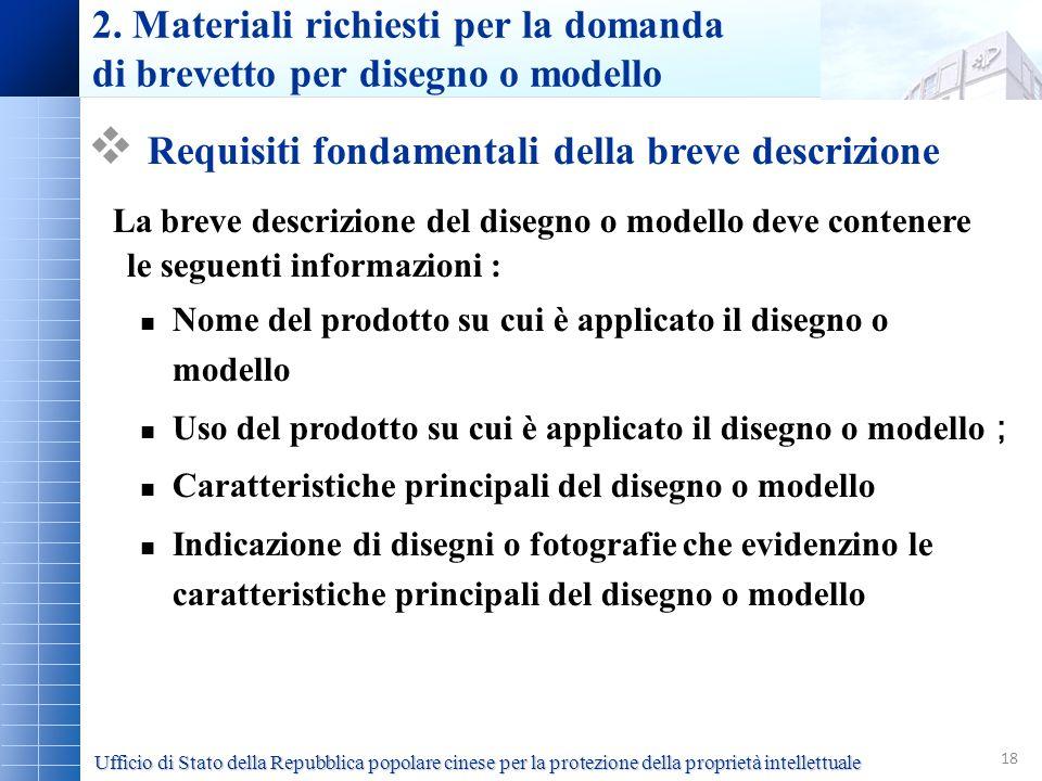 18 2. Materiali richiesti per la domanda di brevetto per disegno o modello Requisiti fondamentali della breve descrizione La breve descrizione del dis