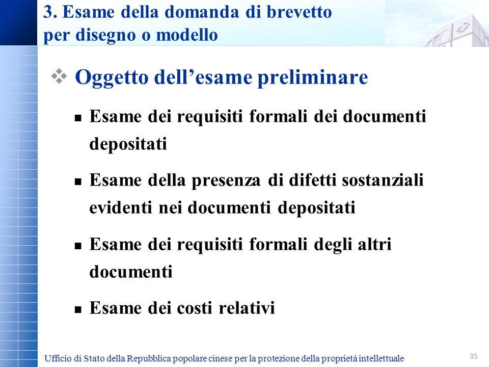 35 Oggetto dellesame preliminare Esame dei requisiti formali dei documenti depositati Esame della presenza di difetti sostanziali evidenti nei documen