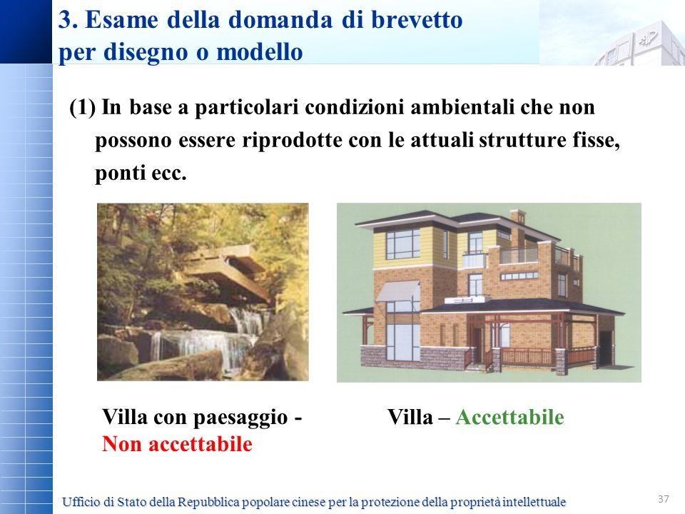 37 (1) In base a particolari condizioni ambientali che non possono essere riprodotte con le attuali strutture fisse, ponti ecc. 3. Esame della domanda