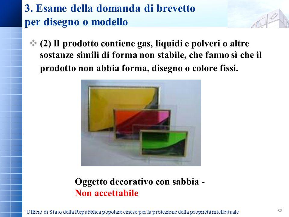 38 (2) Il prodotto contiene gas, liquidi e polveri o altre sostanze simili di forma non stabile, che fanno sì che il prodotto non abbia forma, disegno