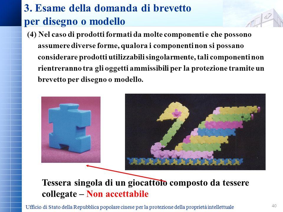 40 (4) Nel caso di prodotti formati da molte componenti e che possono assumere diverse forme, qualora i componenti non si possano considerare prodotti